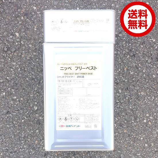【送料無料】日本ペイントフリーベストシャットプライマー15kgセット