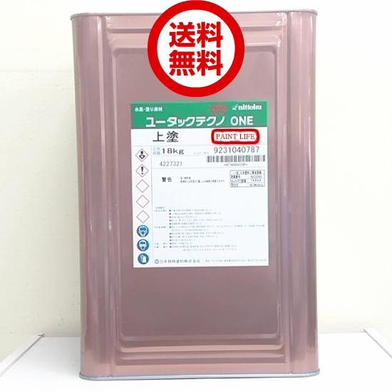 【送料無料】日本特殊塗料ユータックテクノONE上塗 標準色 18kg