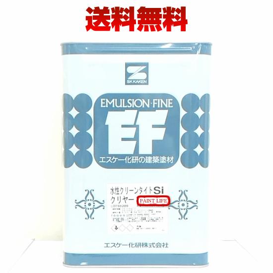 【送料無料】エスケー化研水性クリーンタイトSiクリヤー 16kg