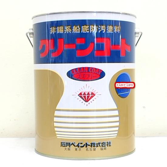 石川ペイントクリーンコート 各色 4kg
