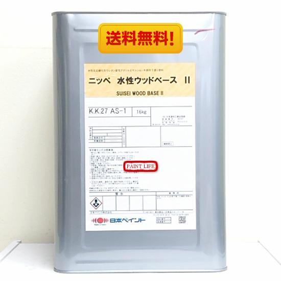 【送料無料】日本ペイント水性ウッドベース2 白 16kg木部用/業務用