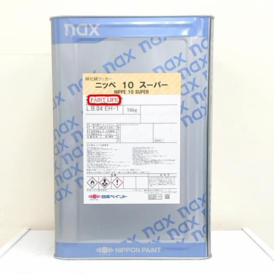 日本ペイントニッペ 10 スーパー314 ブラック 16kg
