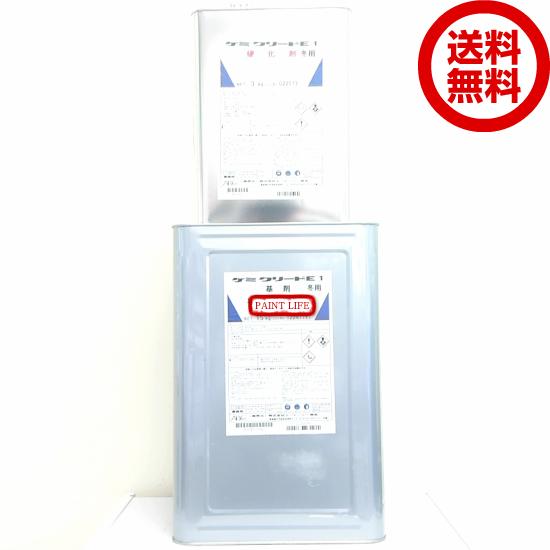 【送料無料】ABC商会ケミクリートE1標準色 18kgセット
