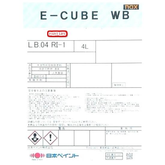 【送料無料】日本ペイントnax E-CUBE WB412 サイレントブラック 4L