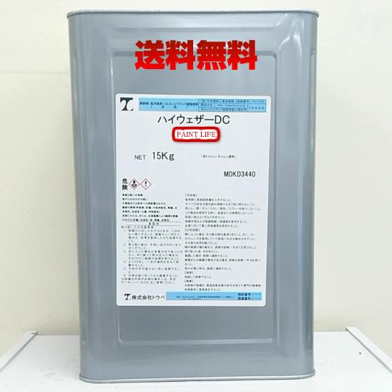 【送料無料】トウペハイウェザーDC白 15kg
