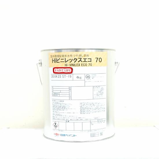 室内環境配慮形水性つや消し塗料 日本ペイントHiビニレックスエコ70白 4kg 国際ブランド 毎日がバーゲンセール