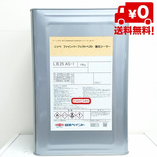 【送料無料】日本ペイントファインパーフェクトベスト強化シーラー 14kg