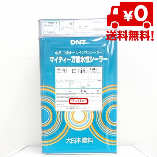 【送料無料】大日本塗料マイティー万能水性シーラー白 15kgセット
