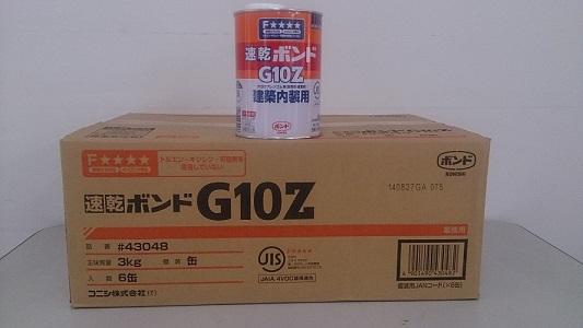 【送料無料】コニシ速乾ボンドG10Z 3kg×6