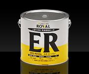 ROVALエポローバル 5kg亜鉛メッキ/亜鉛めっき/さび止め/錆