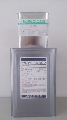 【送料無料】川上塗料 ウレオール300 各色17.6kgセット