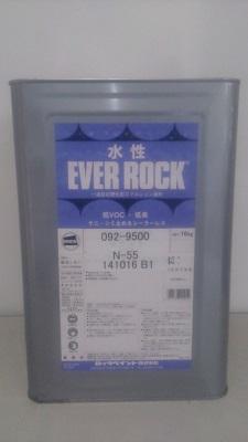 【送料無料】ロックペイント水性エバーロック 淡彩色 16kg