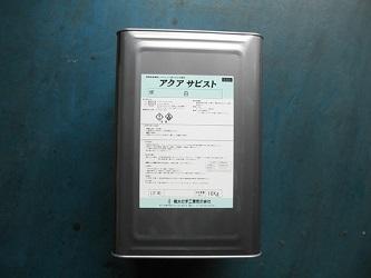 【送料無料】菊水化学工業アクアサビスト 白 16kg業務用/さび止め/錆止め