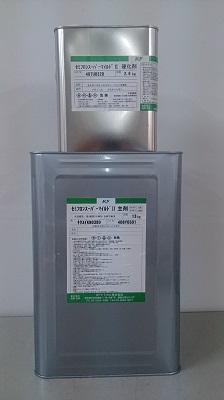 【送料無料】KFケミカルセミフロンスーパーマイルド2SC色 15.6kgセット
