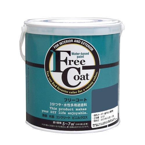嫌な臭いのしないセミグロスペイント リノベーション 上質 リフォーム 高級な DIYにお奨めの267Color 水性フリーコート 0.7L 調色0254番 アトムハウスペイント - 水性 多用途塗料