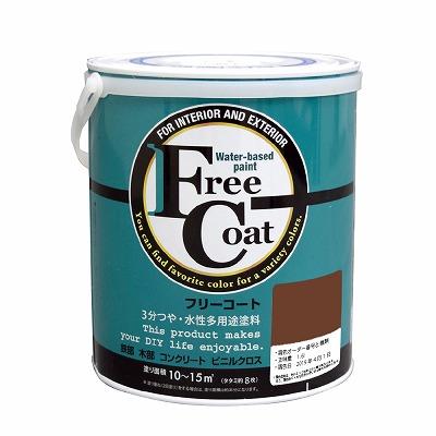 嫌な臭いのしないセミグロスペイント リノベーション リフォーム DIYにお奨めの267Color 水性フリーコート 1.6L 期間限定で特別価格 - 水性 使い勝手の良い 調色0218番 多用途塗料 アトムハウスペイント