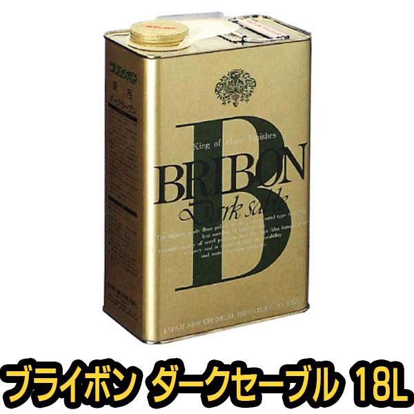 仕上げ床用樹脂ワックス ブライボン ダークセーブル 18L 【ワックス 床 掃除】