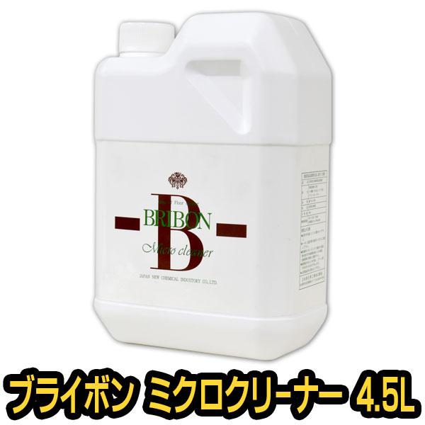 各種建材用万能洗剤 ブライボン ミクロクリーナー 4.5L