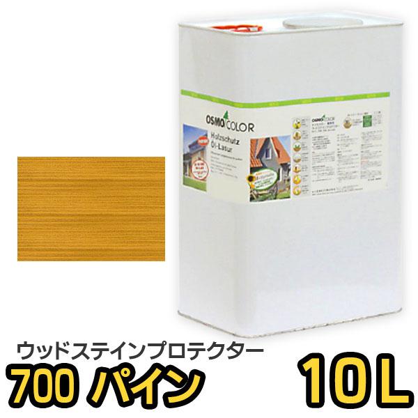 【国産】 #700 パイン オスモカラー 10L:無垢のテーブルで暮らそう目利き屋 ウッドステインプロテクター-DIY・工具