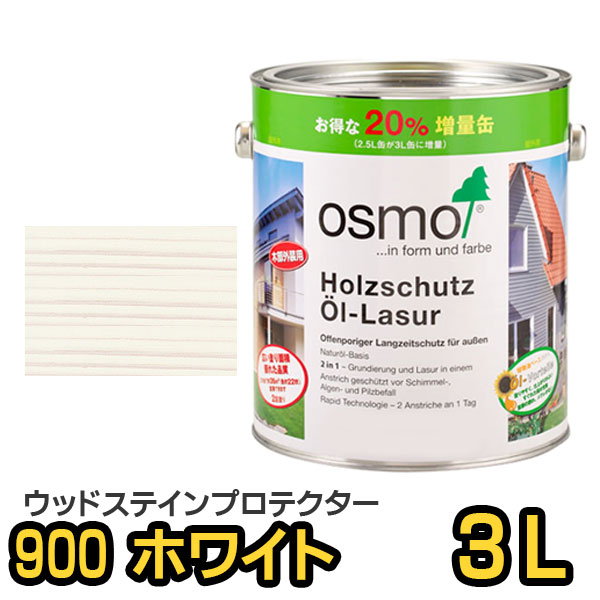 オスモカラー ウッドステインプロテクター #900 ホワイト 3L