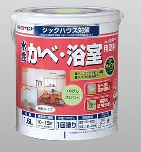 水性かべ 浴室用塗料です 水性塗料 無料サンプルOK アトムハウスペイント無臭かべ 新品未使用 パステルグリーン ペンキ 1.6L