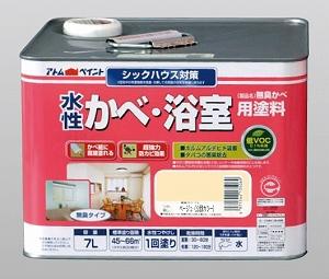 【水性塗料】アトムハウスペイント無臭かべ 7L ベージュ(公団カラー)【ペンキ】