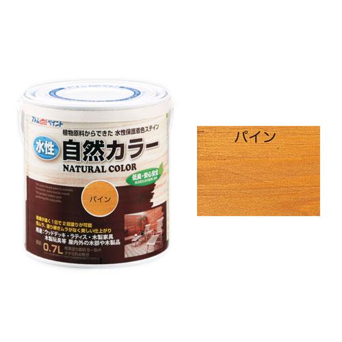 薬剤不使用で安心 訳あり商品 安全 水性なので乾燥が早い 水性塗料 水性アトム自然カラー パイン ペンキ SALE開催中 自然塗料 ラティス DIY 0.7L