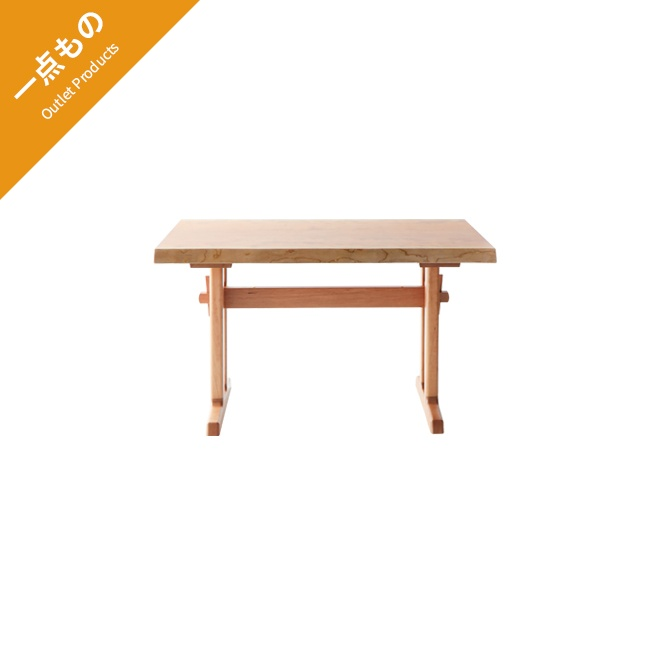【アウトレット 家具】旭川家具一点もの展 KINOKURA(樹の蔵) 一枚板テーブル D