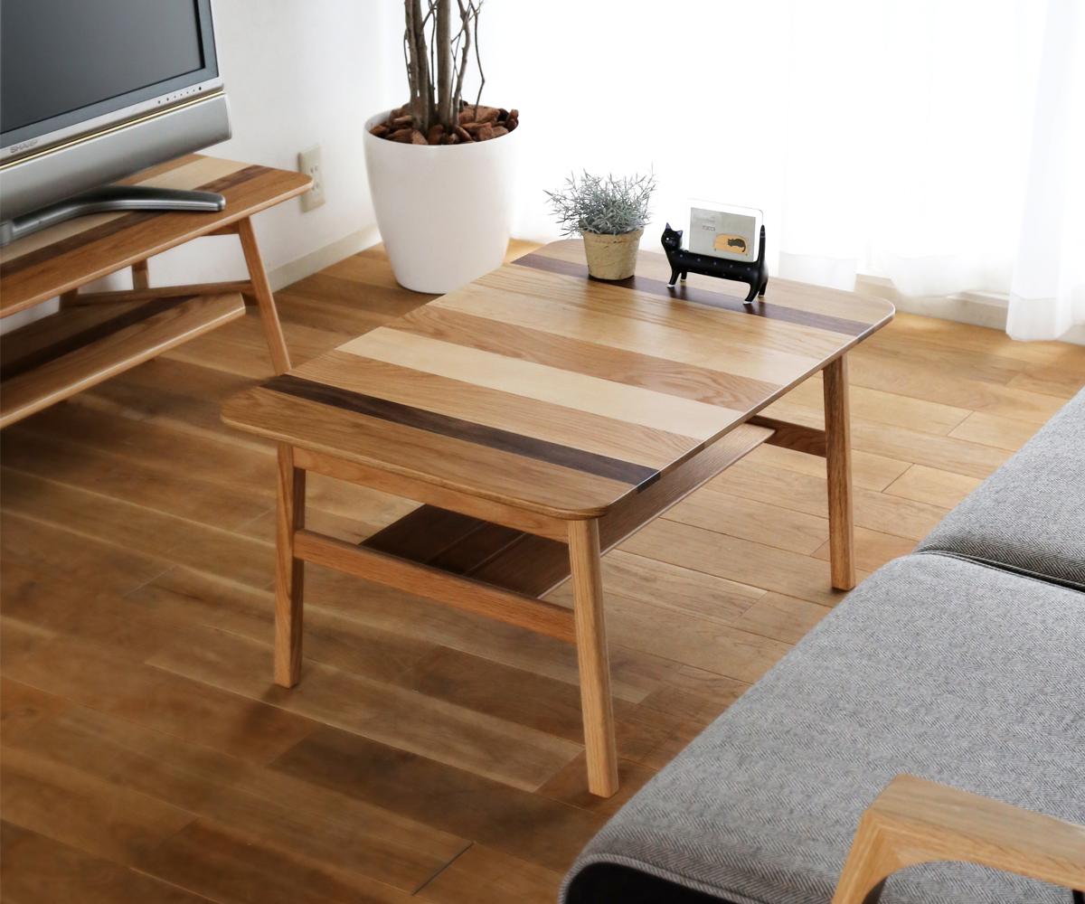 無垢 リビングテーブル 旭川家具 上品 大雪木工 正規品 トリコ