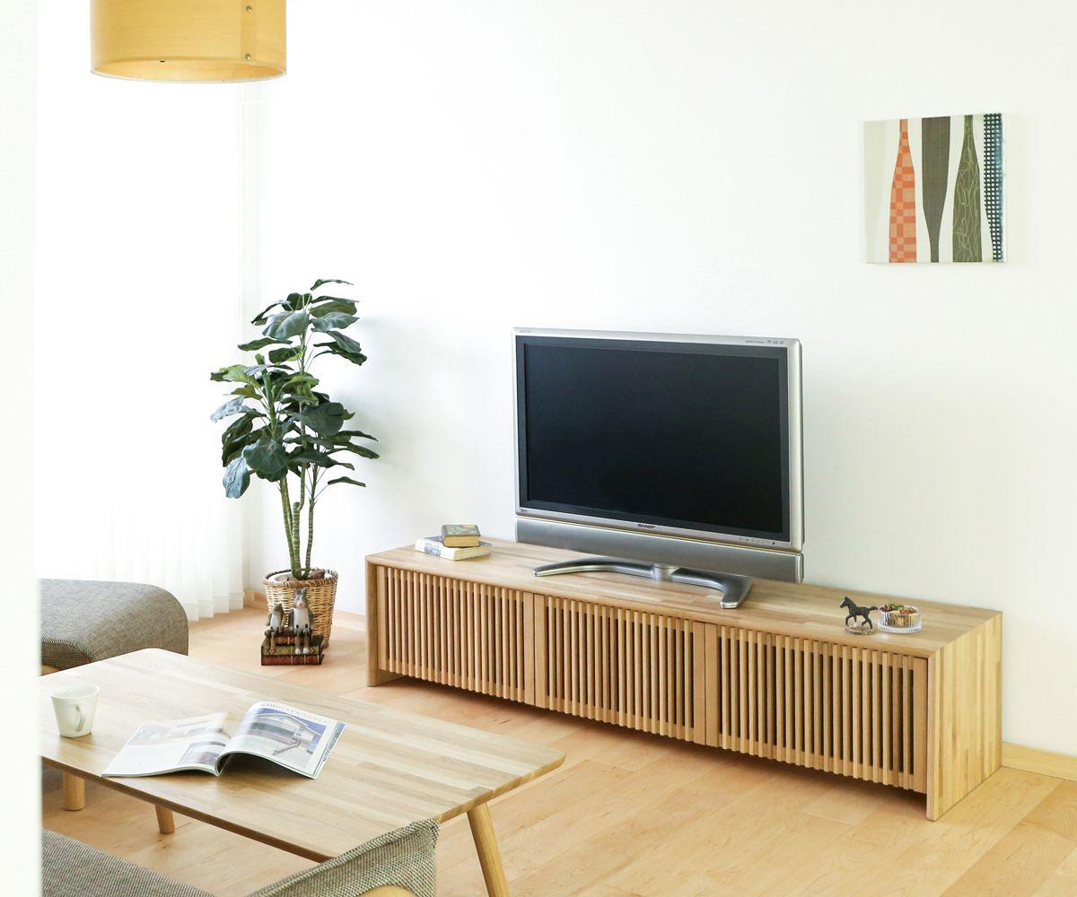 【無垢 TVボード】旭川家具 匠工芸 yamanami(ヤマナミ) YTB1 TVボード