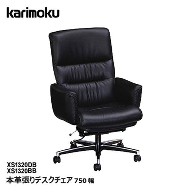 激安正規  カリモク XS1220BB チェア デスクチェア 本革 ロッキング 在宅ワーク テレワーク 社長 書斎 本革 XS1220BB XS1220WB karimoku 社長, プチアーク:3f1c4c2c --- askamore.com