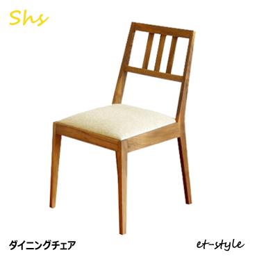 ■超得■KOKOCHIサンキュ企画(~3/28)開催!ダイニングチェア 食堂椅子 ウォールナット材 無垢材 オイル仕上げ