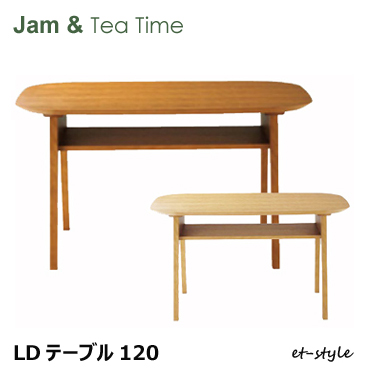 ■超得■ただいまKOKOCHIサンキュー企画開催中!(~4/26)【JAM-LD】【Tea Time】 LD テーブル120 リビングダイニング チェリー ホワイトオーク レトロ ビンテージ おしゃれ
