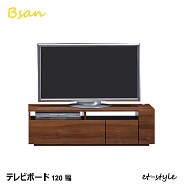 【超得】KOKOCHIサンキュー企画(3/30-4/18)テレビボード テレビ台 120 ローボード ウォールナット色