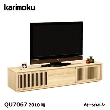 ●母の日企画●サンキュー企画!(5/1~5/8まで)カリモク テレビ台 テレビボード QU7067 2010幅karimoku 縦桟 横桟