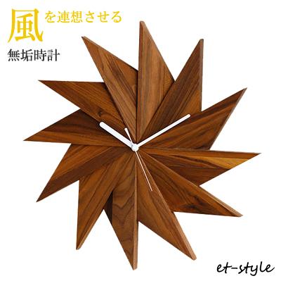 【超得】KOKOCHIサンキュー企画(3/30-4/18)時計 壁掛け 木製 無垢材 ウォールナット材 デザイン ギフト 木製雑貨 花柄
