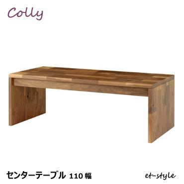 【超得】KOKOCHIサンキュー企画(3/30-4/18)センターテーブル リビングテーブル ウォールナット 無垢 フロアテーブル