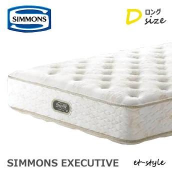 シモンズ マットレス 【プレミアム/エグゼクティブ/Dロングサイズ/AA16121】ダブルロング SIMMONS