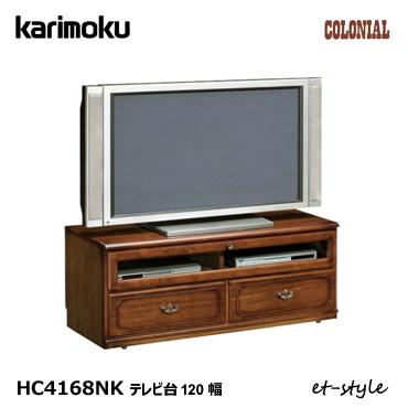 ●KOKOCHIstyle企画開催!3/14-19●カリモク コロニアル テレビボード 120 テレビ台 HC4168NK karimoku テレビ台 テレビボード