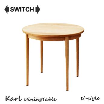 ●母の日企画●サンキュー企画!(5/1~5/8まで)SWITCHダイニングテーブル 食堂テーブル 北欧 レトロ ミッドセンチュリー デザイン 布張り人気