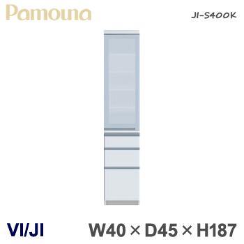 パモウナ VI/JI【幅40/奥行45/高187】 食器棚 ダイニングボード JI-S400KL/JI-S400KR ガラス 開き 収納 ストッカー