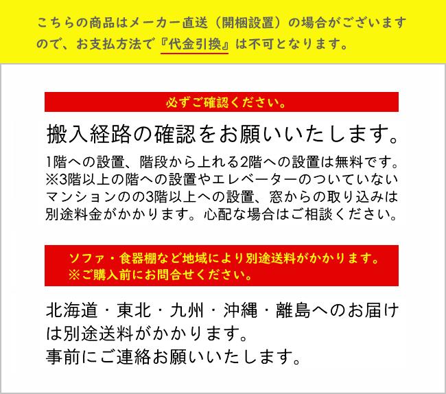 イノフレックスベース】モダン