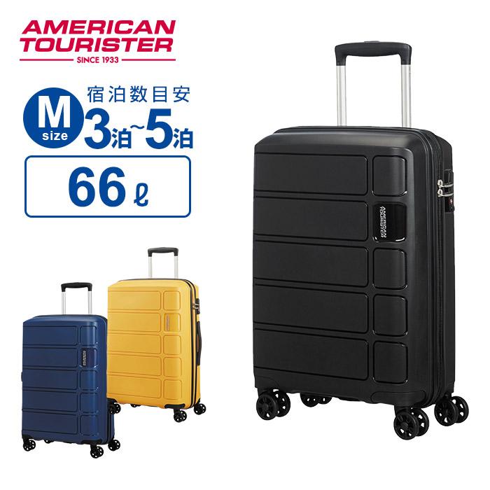 10%OFFクーポン配布中!スーツケース Mサイズ アメリカンツーリスター サムソナイト SUMMER SPLASH サマースプラッシュ スピナー67 ハードケース 158cm以内 超軽量 キャリーケース キャリーバッグ 旅行 トラベル