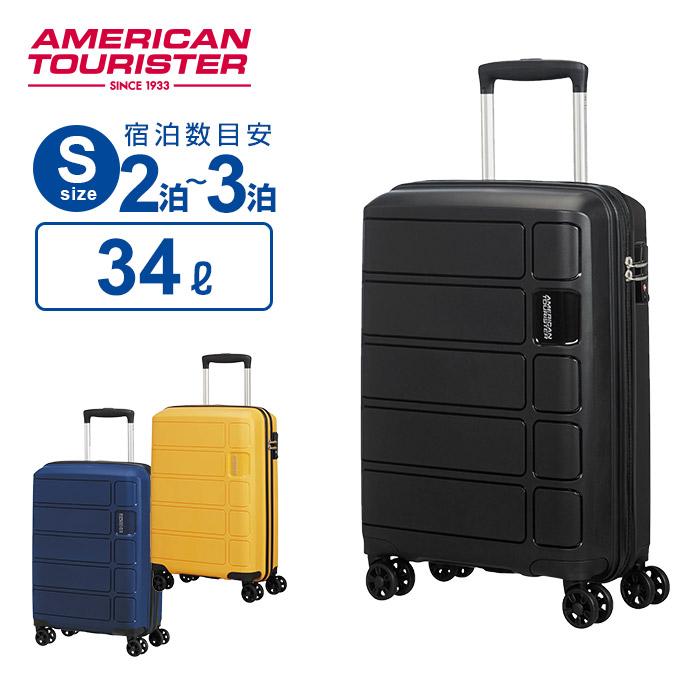 10%OFFクーポン配布中!スーツケース 機内持ち込み Sサイズ アメリカンツーリスター サムソナイト SUMMER SPLASH サマースプラッシュ スピナー55 ハードケース 158cm以内 キャリーケース キャリーバッグ 旅行
