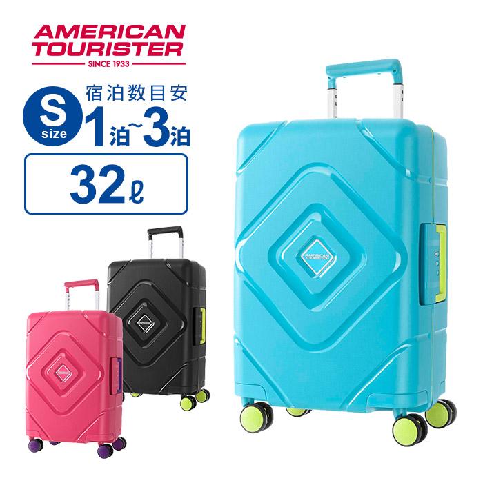 10%OFFクーポン配布中!【30%OFF】スーツケース 機内持ち込み Sサイズ アメリカンツーリスター サムソナイト トライガード スピナー55 Sサイズ ハードケース 超軽量 キャリーケース キャリーバッグ 旅行 トラベル TRIGARD