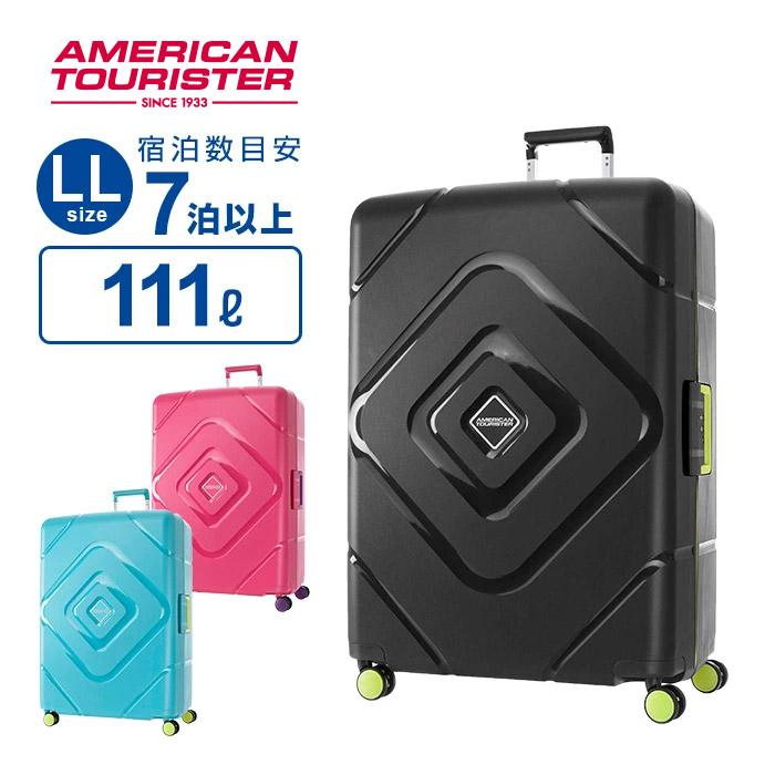 10%OFFクーポン配布中!【30%OFF】スーツケース LLサイズ アメリカンツーリスター サムソナイト トライガード スピナー79 LLサイズ ハードケース 超軽量 キャリーケース キャリーバッグ 旅行 トラベル 出張 TRIGARD