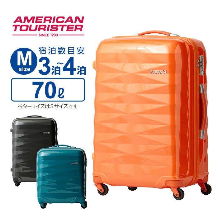 キャリーケース スーツケース ミッドナイトブルー 5泊〜7泊目安 スピナー ライトキューブデラックス 67.5L 68 サムソナイト