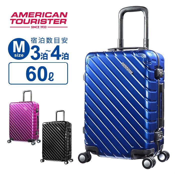 最大2000円オフクーポン配布中!サムソナイト アメリカンツーリスター スーツケースROLLZ II ロールズ 2 Mサイズ 65cm158cm以内