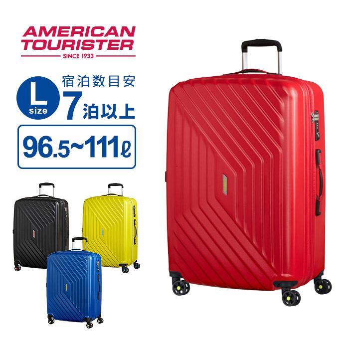 10%OFFクーポン配布中!アメリカンツーリスター サムソナイト スーツケース キャリーバッグAIR FORCE1 エアフォース1 Lサイズ スピナー76 158cm以内 エキスパンダブル 容量拡張 4輪 ダブルキャスター キャリーケース