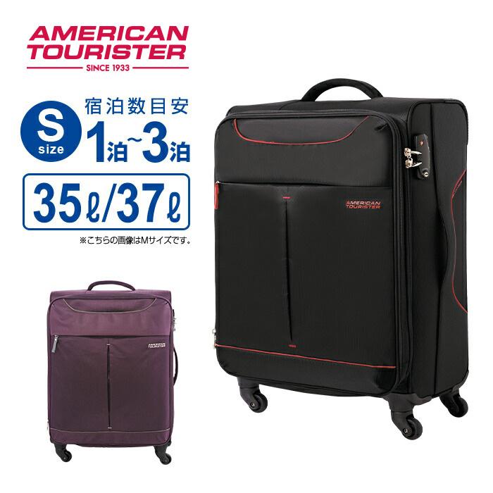 10%OFFクーポン配布中!アメリカンツーリスター サムソナイト スーツケース キャリーバッグスカイ SKY スピナー55 4輪キャスター エキスパンダブル(容量拡張)機能 機内持ち込み